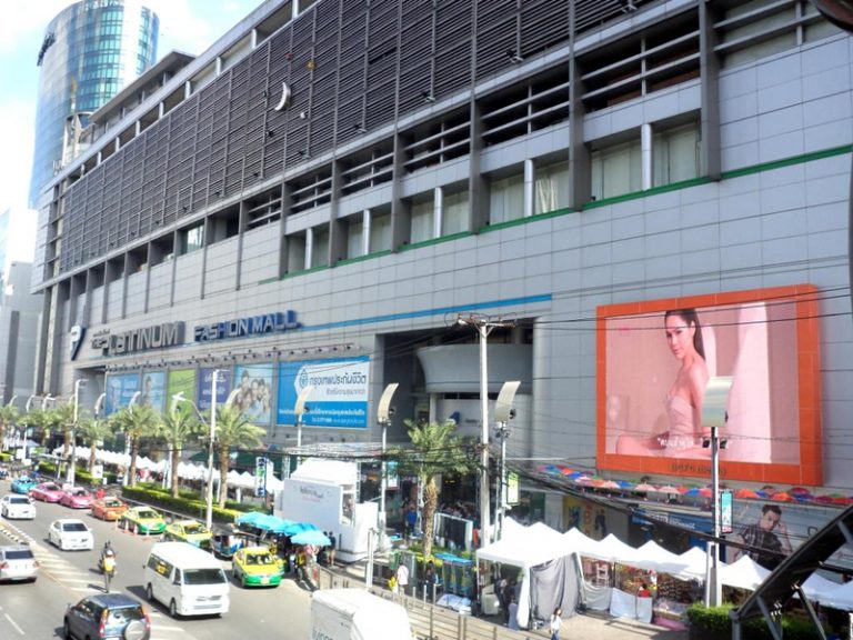 Bangkok City Inn : Shopping Mall