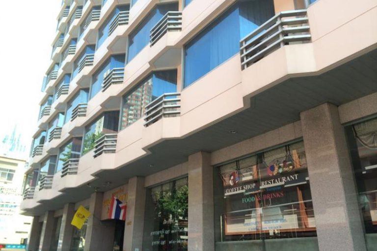 Bangkok City Inn : Hotel building